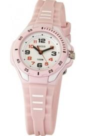 Dětské hodinky s osvětlením 0417032c370